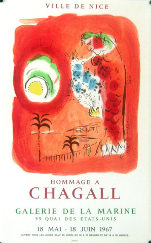Exhibition - Sirene r... by  Marc Chagall - Masterpiece Online