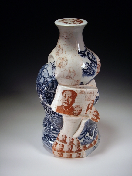 Made in the Postmoder... by  Sin Ying Ho - Masterpiece Online