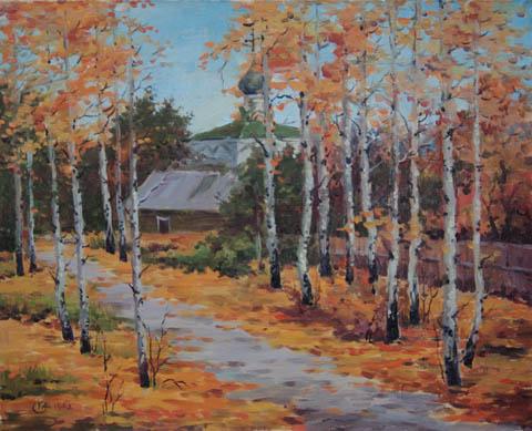 Falling Leaves by   Kuzin - Masterpiece Online