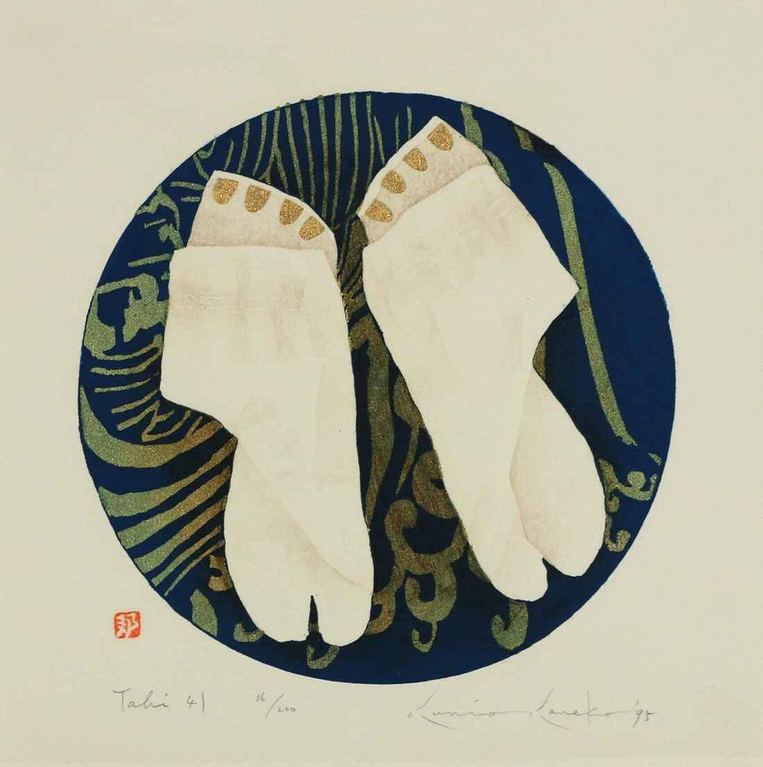 Tabi 41 by  Kunio Kaneko - Masterpiece Online