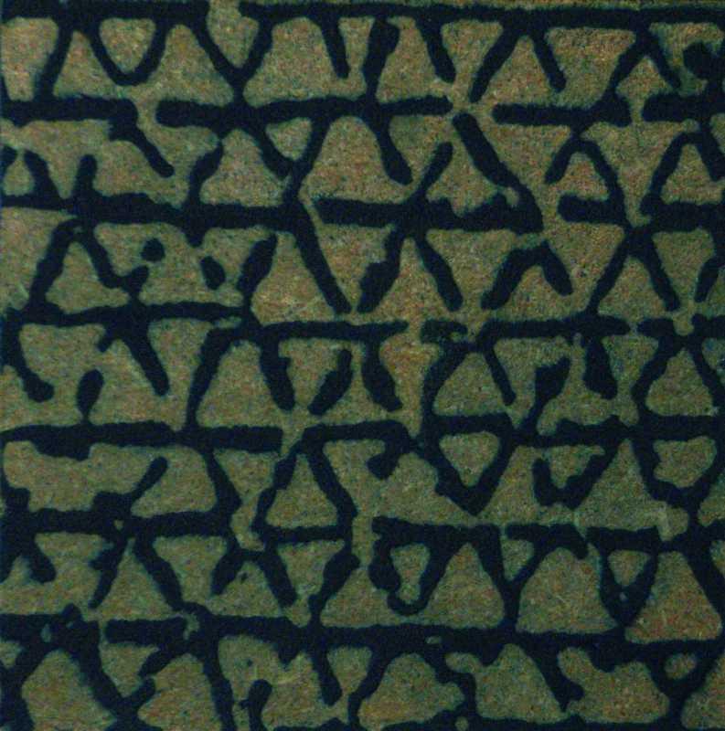 Watermark tile 12 by  Abigail Romanchak - Masterpiece Online