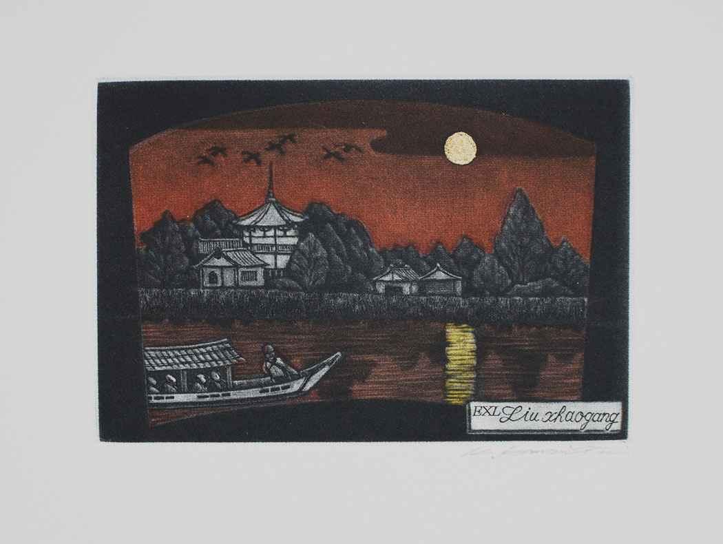 Moon Tour by  Katsunori Hamanishi - Masterpiece Online