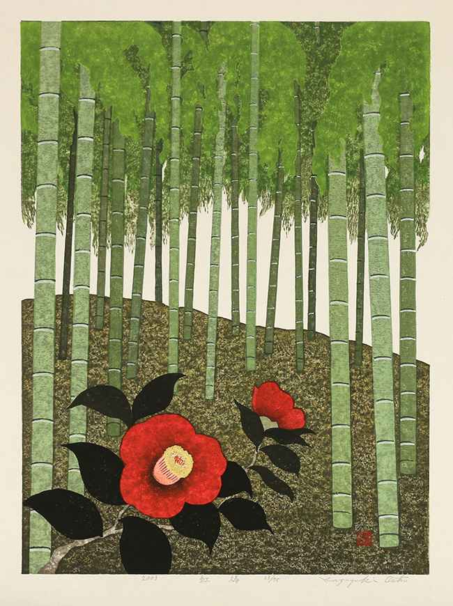 Beni Tsubaki by  Kazuyuki Otsu - Masterpiece Online