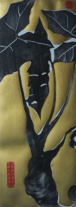Kalo Gold by  Regina Bode - Masterpiece Online