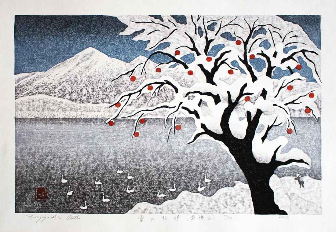 Lakeside in Snow (Mt.... by  Kazuyuki Otsu - Masterpiece Online