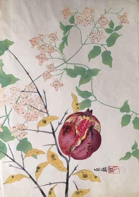 Pomergranate by   Unknown - Masterpiece Online