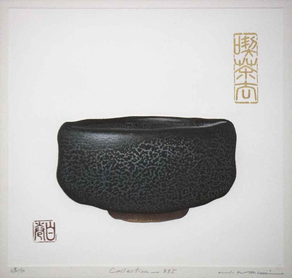 Collection 885 by  Haku Maki - Masterpiece Online