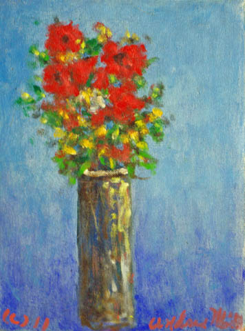 Leaning Toward Red by  Andres  Morillo - Masterpiece Online