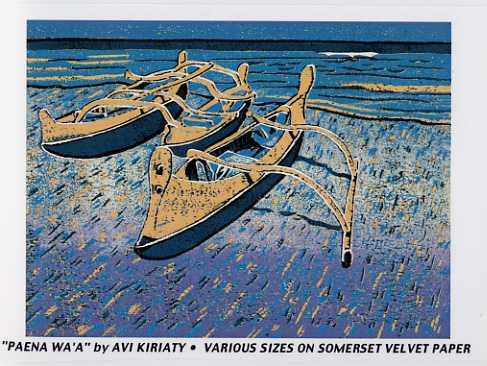 Paena Wa'a by  Avi Kiriaty - Masterpiece Online