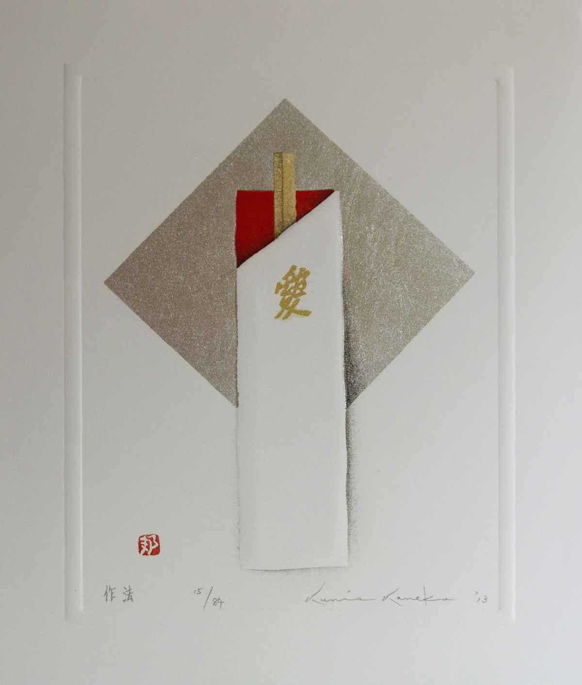 Mammers by  Kunio Kaneko - Masterpiece Online