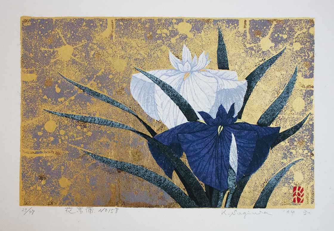 Iris No.158 by  Kazutoshi Sugiura - Masterpiece Online
