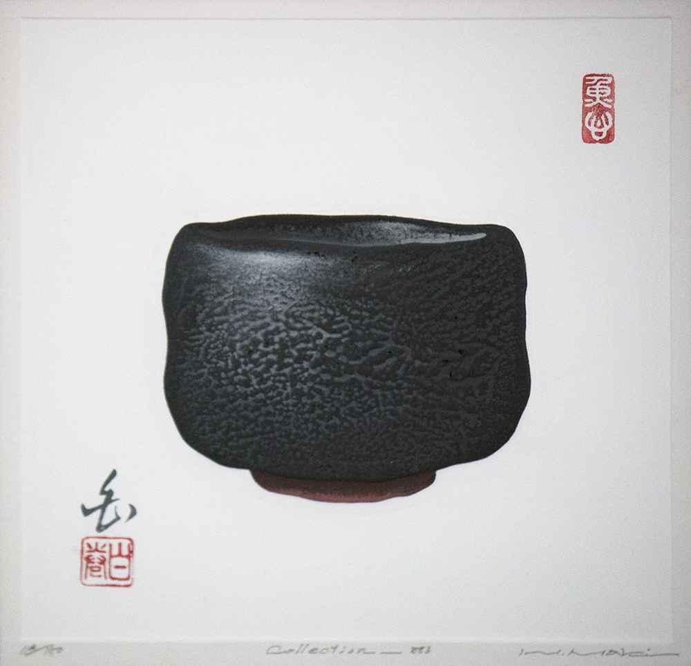 Collection 883 by  Haku Maki - Masterpiece Online