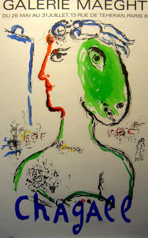 Exhibition - Galerie ... by  Marc Chagall - Masterpiece Online