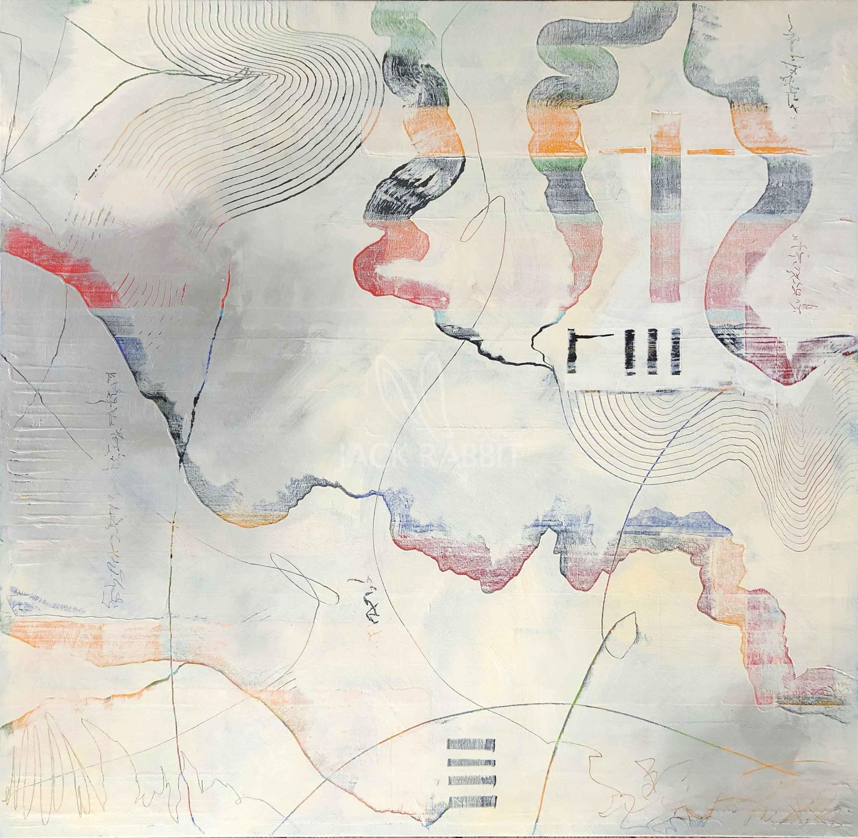 Running to Stand Still by  Christopher Turner - Masterpiece Online