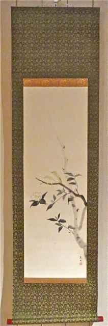 Screen #20 Modern Jap... by  Unknown Unknown - Masterpiece Online