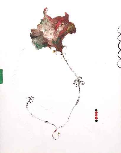 Kyoken Flower No. 62