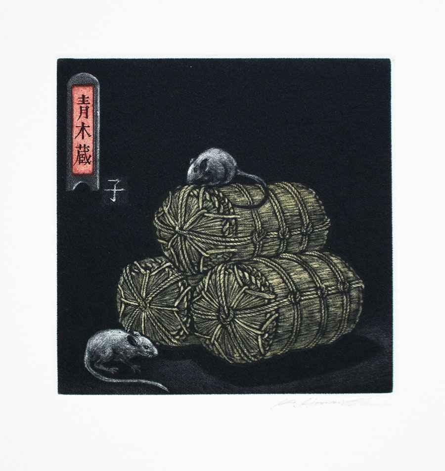 Mouse by  Katsunori Hamanishi - Masterpiece Online