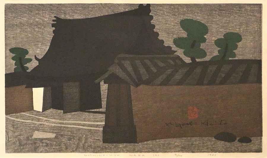 Nishino-Kyo Nara (A) by  Kiyoshi Saito - Masterpiece Online