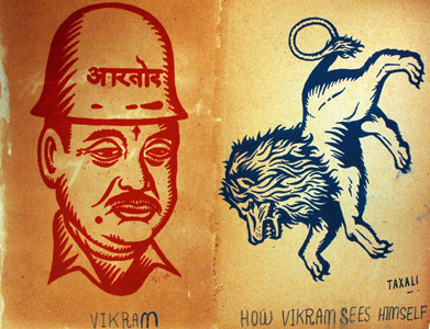Vikram  by  Gary Taxali Prints