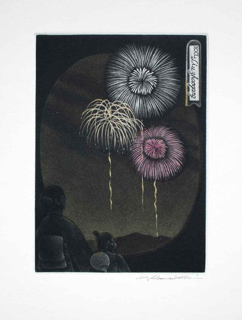 Summer Night by  Katsunori Hamanishi - Masterpiece Online