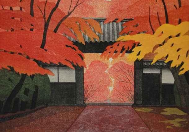 Autumn in Kyoto (Komy... by  Kazuyuki Otsu - Masterpiece Online