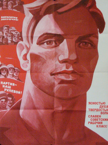 1972 russian poster -... by    - Masterpiece Online