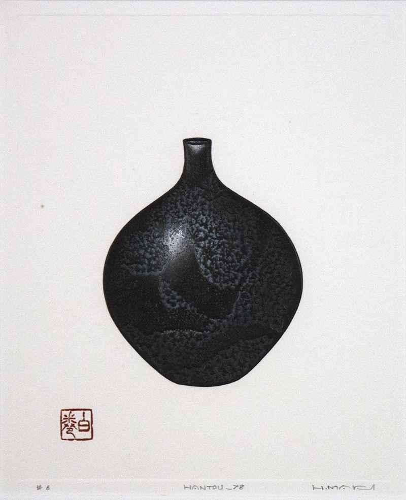 Hantou_78 by  Haku Maki - Masterpiece Online