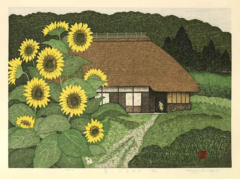 Summer-Sunflower by  Kazuyuki Otsu - Masterpiece Online