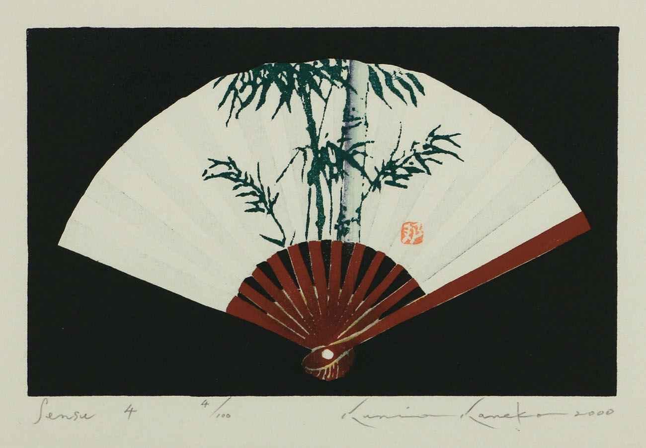 Sensu 4 by  Kunio Kaneko - Masterpiece Online