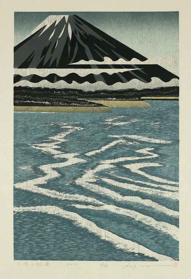 Pine Field in Miho by  Rey Morimura - Masterpiece Online