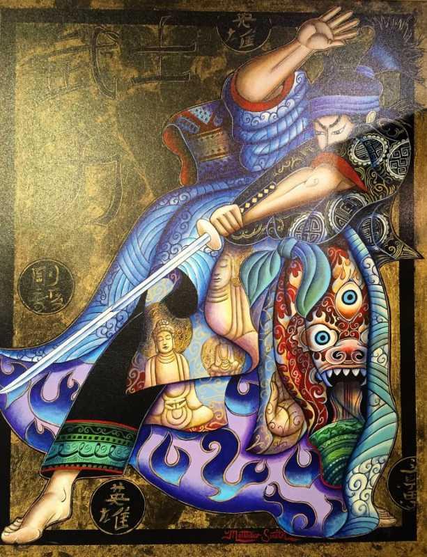 Warrior by  Matthew Smith - Masterpiece Online