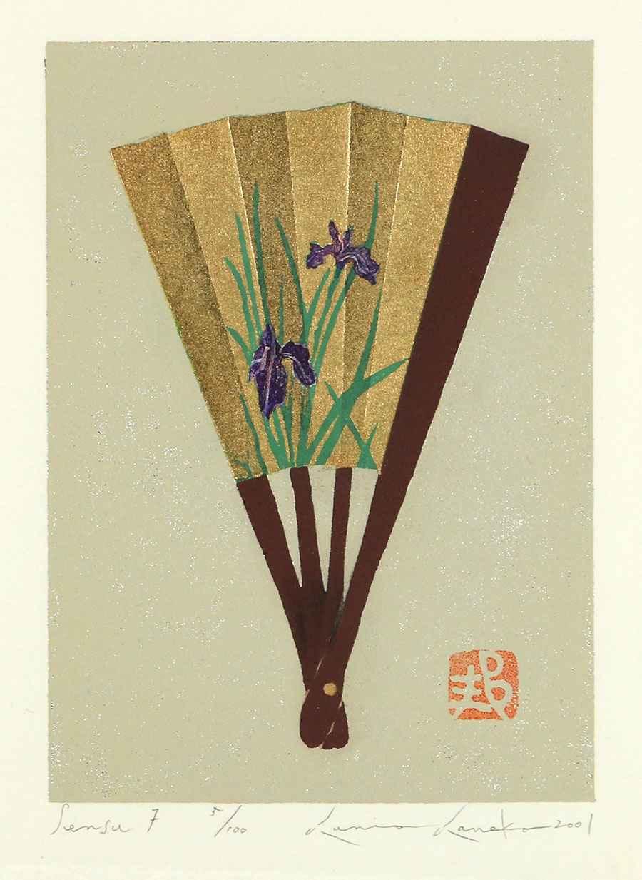 Sensu 7 by  Kunio Kaneko - Masterpiece Online