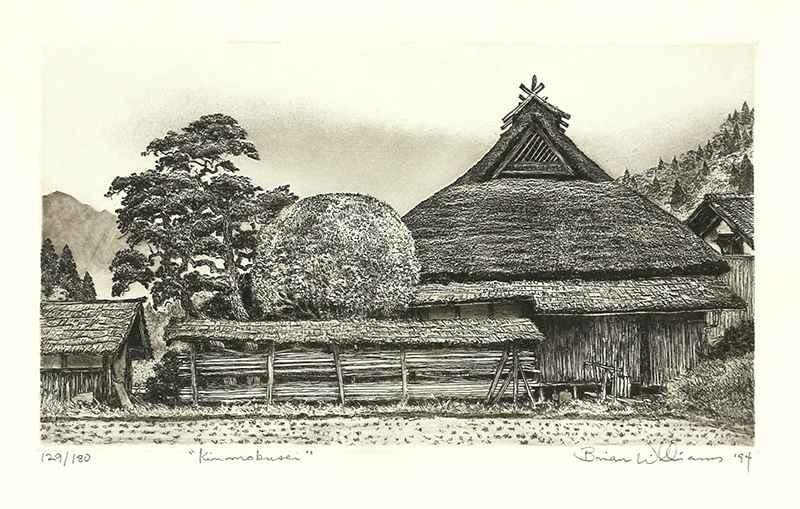 Kinmokusei by  Brian Williams - Masterpiece Online