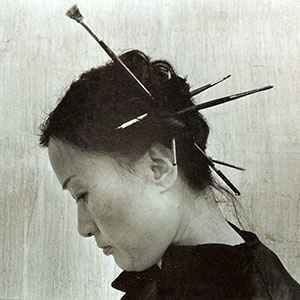 Rimi Yang
