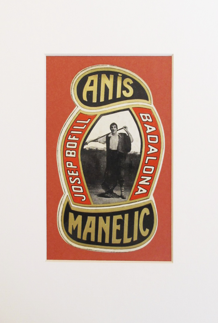 Anis Manelic by    - Masterpiece Online