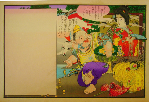 Sowing coins japanese... by   Unknown - Masterpiece Online