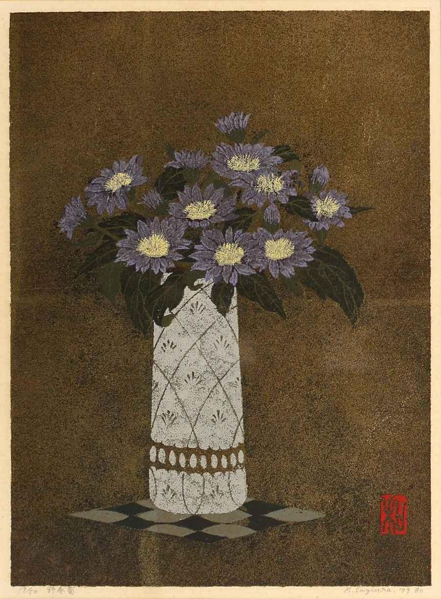 Wild Spring Chrysanth... by  Kazutoshi Sugiura - Masterpiece Online