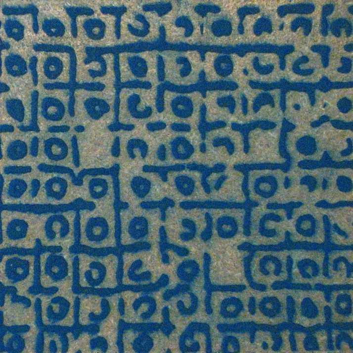Watermark tile 3 by  Abigail Romanchak - Masterpiece Online
