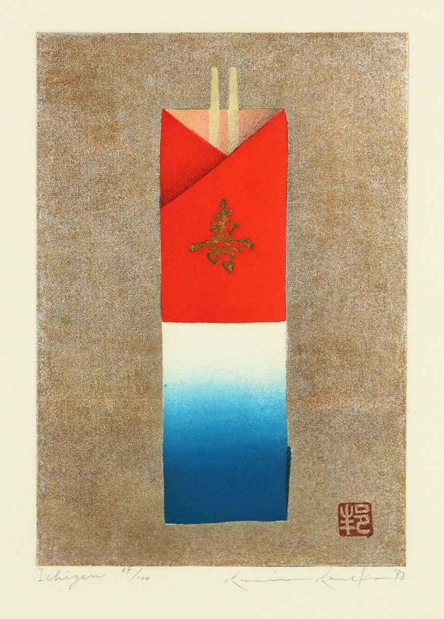 Ichizen by  Kunio Kaneko - Masterpiece Online