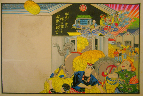 Vintage japanese prin... by   Unknown - Masterpiece Online