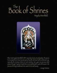 The Book of Shrines by  Heyoka Merrifield - Masterpiece Online