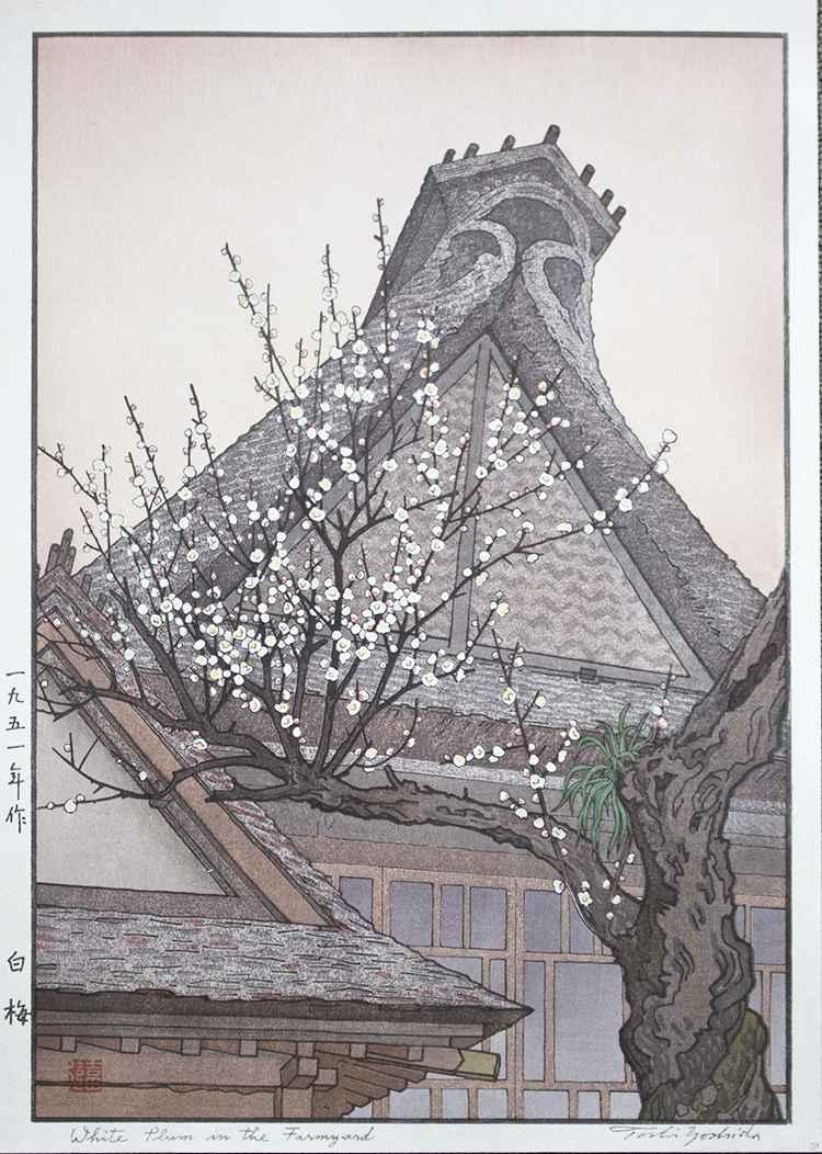 White Plum in the Far... by  Toshi Yoshida - Masterpiece Online