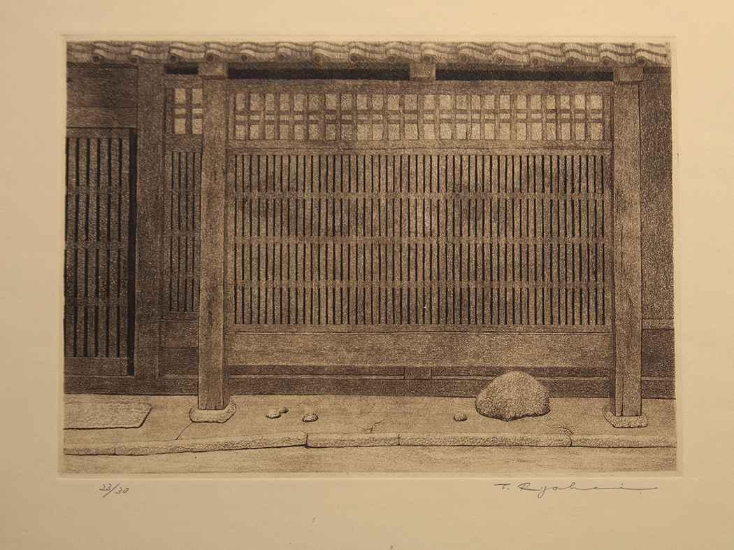 Koshi No.1 by  Ryohei Tanaka - Masterpiece Online