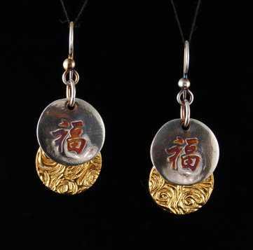PRE575A Earrings - Ka... by  Pam East - Masterpiece Online