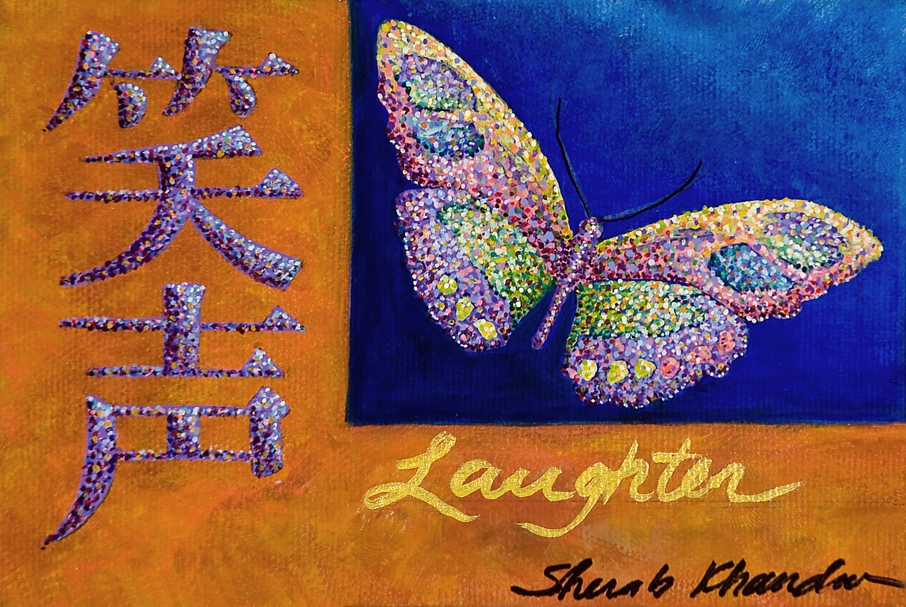 Laughter  by  Sherab (Shey) Khandro - Masterpiece Online