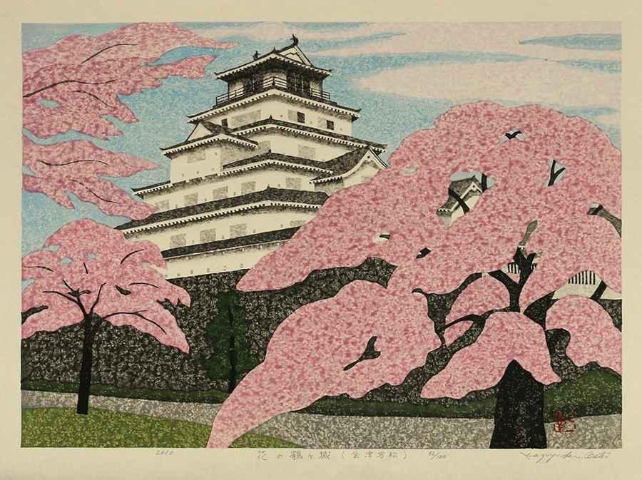 Tsuruga Castle in Flo... by  Kazuyuki Otsu - Masterpiece Online