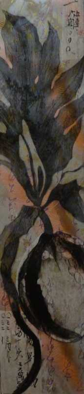 Ulu Rise by  Regina Bode - Masterpiece Online