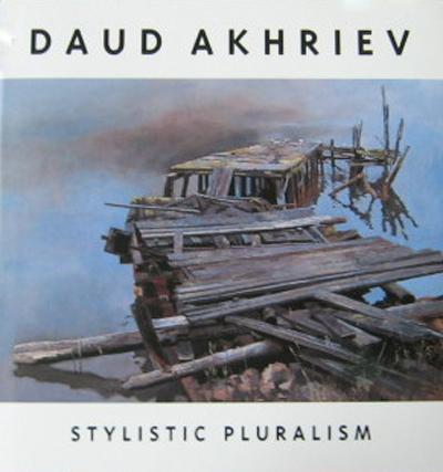Stylistic Pluralism by  Daud Akhriev - Masterpiece Online