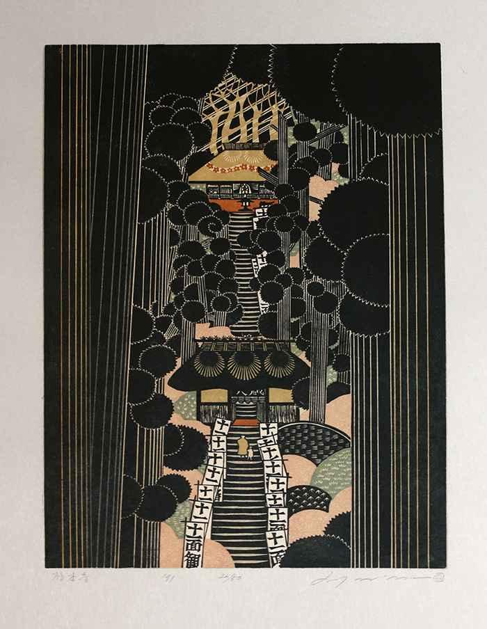 Sugimotodera by  Rey Morimura - Masterpiece Online
