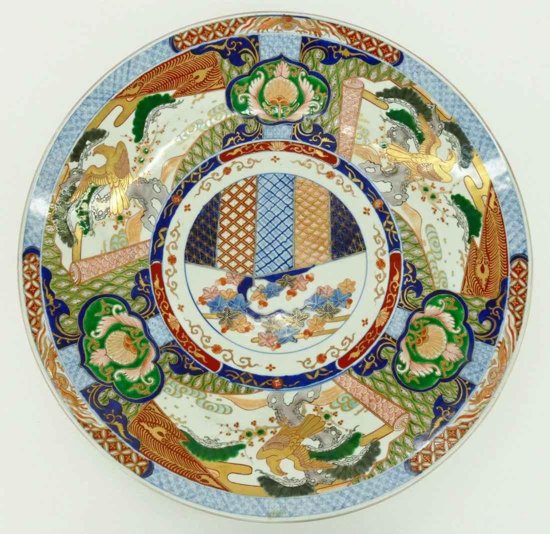JAPANESE GILT IMARI P... by    - Masterpiece Online